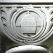 Historic Church Column Ornate Detail close up — Stock Photo