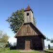 A traditional church made of wood — Stock Photo