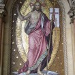 Stock Photo: Risen Christ
