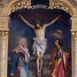 Jesus crucified on the cross — Stock Photo #14273001
