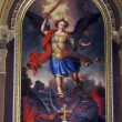 Stock Photo: Archangel Michael