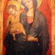 Madonna and Child Saint Cosmas and Damian - Stockfoto
