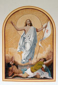 Risen Christ — Stock Photo