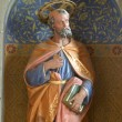 Stock Photo: Saint Peter Apostle