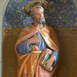 Stock Photo: Saint Peter the Apostle