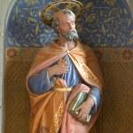 Saint Peter the Apostle — Stock Photo