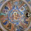 Royalty-Free Stock Photo: Ceiling of the church, depicting the life of Jesus