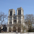 Notre Dame Cathedral, Paris — Stock Photo #15330577