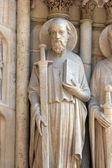 セント ・ ポール、ノートルダム大聖堂、パリ、聖母のポータル — ストック写真