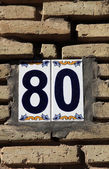 Street number — Stock Photo