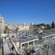 Jerusalem, wailing wall, western wall — Stock Photo