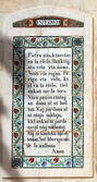 Lord's Prayer in the Pater Noster Chapel in Jerusalem — Stock Photo