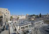 Jerusalem, wailing wall, western wall — Stock Photo