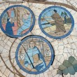 Mosaic in front of church on Mount of Beatitudes — Foto Stock #15480439