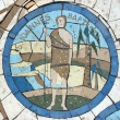Saint John the Baptist, Mosaic in front of the church on the Mount of Beatitudes — Stock Photo