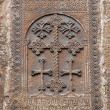 Armenian cross, St James Cathedral, Jerusalem — Stock Photo