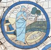 Saint joseph, mosaico em frente à igreja do monte das bem-aventuranças — Foto Stock