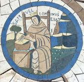 Samuel, mosaico em frente à igreja do monte das bem-aventuranças — Foto Stock
