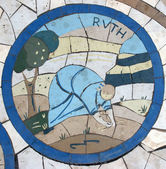 Ruth, Mosaic in front of the church on the Mount of Beatitudes — Foto Stock