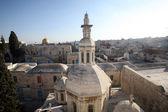 Jerusalem-Franciscan Chapel of the Condemnation — Stock Photo
