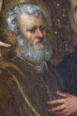 Świętego Piotra — Zdjęcie stockowe