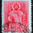 Stamp printed in Hungary shows Saint Stephen I of Hungary — Stock Photo