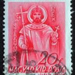 Постер, плакат: Stamp printed in Hungary shows Saint Stephen I of Hungary