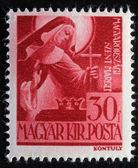 Razítko v maďarsku ukazuje markéta uherská — Stock fotografie