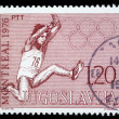 Stamp printed in Yugoslavia shows olympic games in Montreal — Stock Photo #15532807