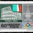 Stamp printed by Hungary, shows Colosseum, Rome, Italian flag, Moscow Emblem — Stock Photo #15537865