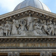 Paris - tympanon of Pantheon — Stock Photo