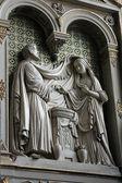 Meryem ana nişan — Stok fotoğraf