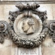 Haydn, Architectural details of Opera National de Paris — Stock Photo