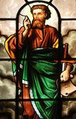 Saint paul — Foto de Stock
