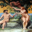 Stock Photo: Adam and Eve