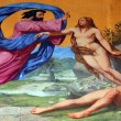 Creation of Eve — Stock Photo #18096683