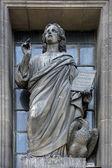 Saint John the Evangelist — Stock Photo