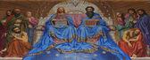 Heilige Dreifaltigkeit — Stockfoto