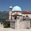 Church of Our Lady of the Rocks, Perast, Montenegro - Stock Photo