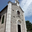 Church of St. Anthony of Padua, Cetinje, Montenegro — Stock Photo