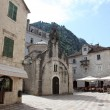 Stock Photo: Church of Saint Luke in Kotor, Montenegro