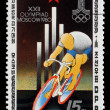 """Stamp printed in North Korea, shows Cycle races, emblem of Games, with inscription """"XXII Olympic Games, Moscow, 1980 — Stock Photo"""