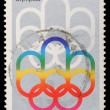 Stamp printed by Canada, shows Montreal Olympic Games — Stock Photo