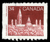 Stamp printed in Canada shows a Parliament (Library) in Ottawa — Stock Photo
