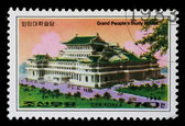 Stamp printed in Korea shows Grand Peoples Study House in Pyongyang — Stockfoto