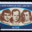 Stamp printed in Bulgaria shows Cosmonauts Anatoly Solovyev, Viktor Savinykh, Aleksandr Panayatov Aleksandrov of space ship Soyuz TM-5 — Stock Photo