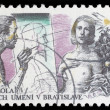 Stamp printed in the Czechoslovakia, dedicated to 30th anniversary of the Fine Arts Academy, Bratislava — Zdjęcie stockowe