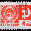 """Stamp printed in USSR from the """"Society and Technology"""" issue shows the Coat of Arms and communism emblem — Stock Photo"""