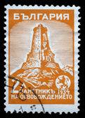 Sello impreso en bulgaria muestra shipka monumento — Foto de Stock