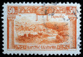 Stamp printed in Bulgaria shows view of Veliko Tarnovo — Stock Photo